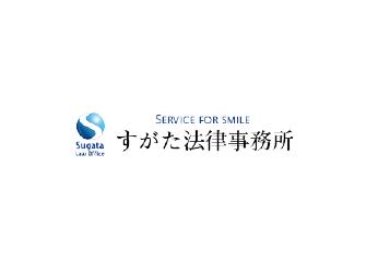 民法・民事執行法改正③ ~不動産調査~
